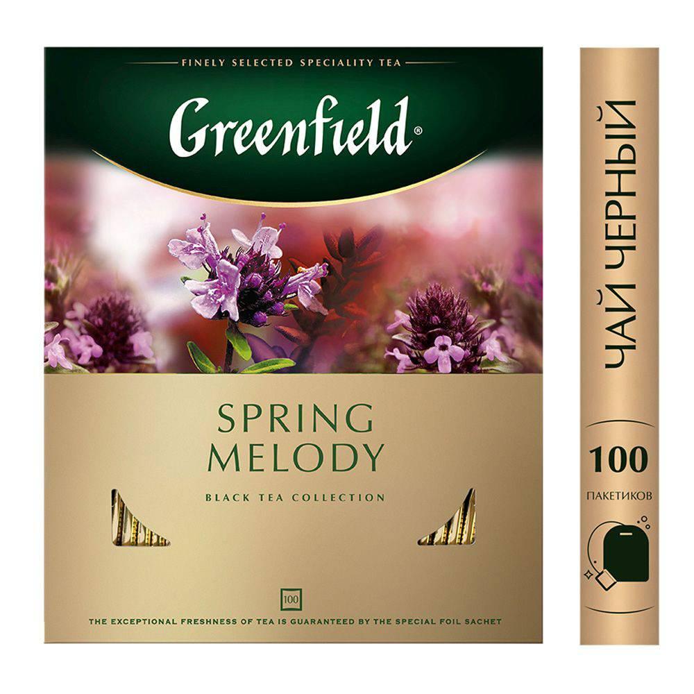 Чай Greenfield Spring Melody черный чабрец 100пак. карт/уп. (1065-09) - фото 1