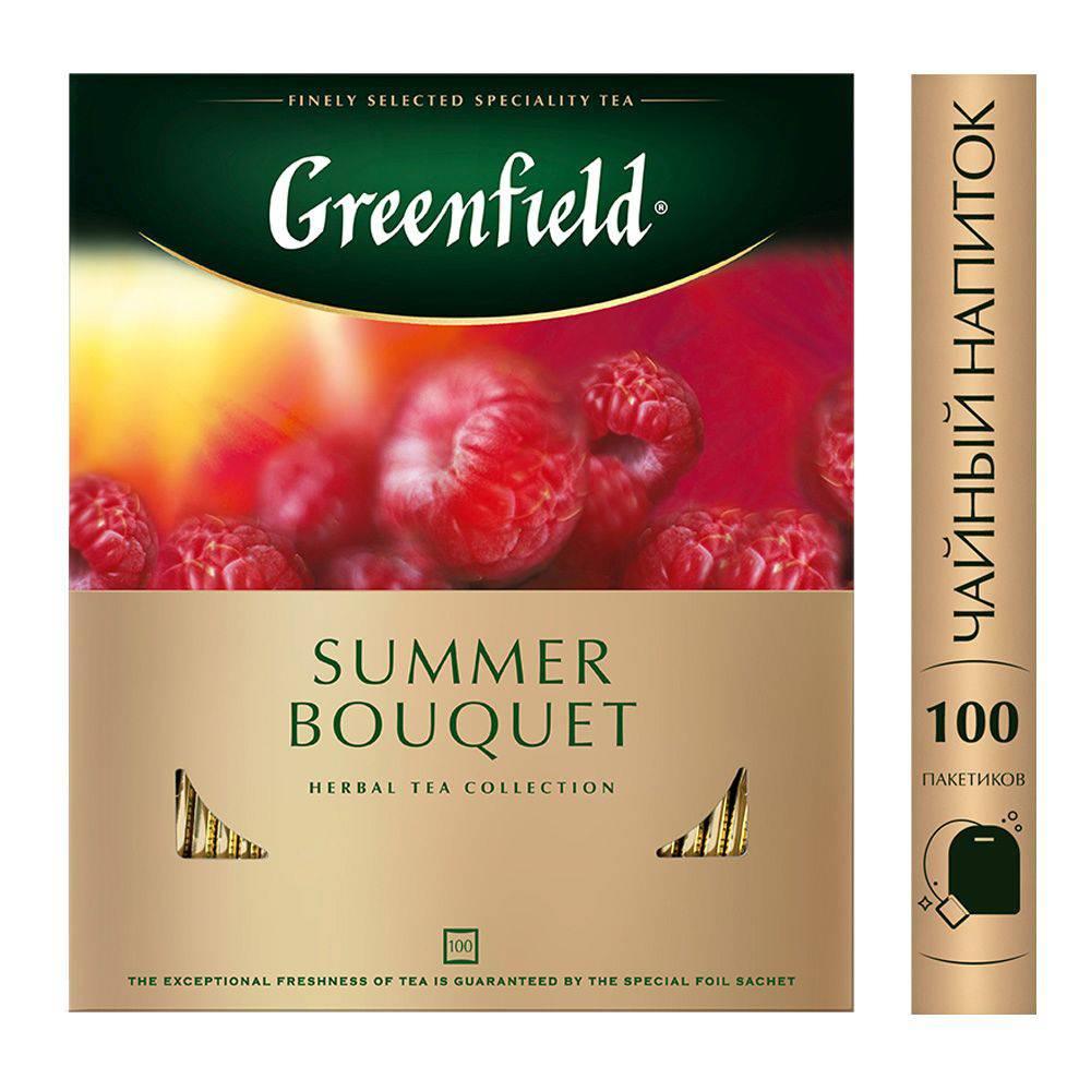 Чай Greenfield Summer Bouquet фруктовый малина 100пак. карт/уп. (0878-09) - фото 1