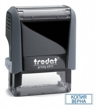 Самонаборный штамп Trodat 4911/DB КОПИЯ ВЕРНА 4911/DB/L 3.42 PRINTY 4.0 пластик серый