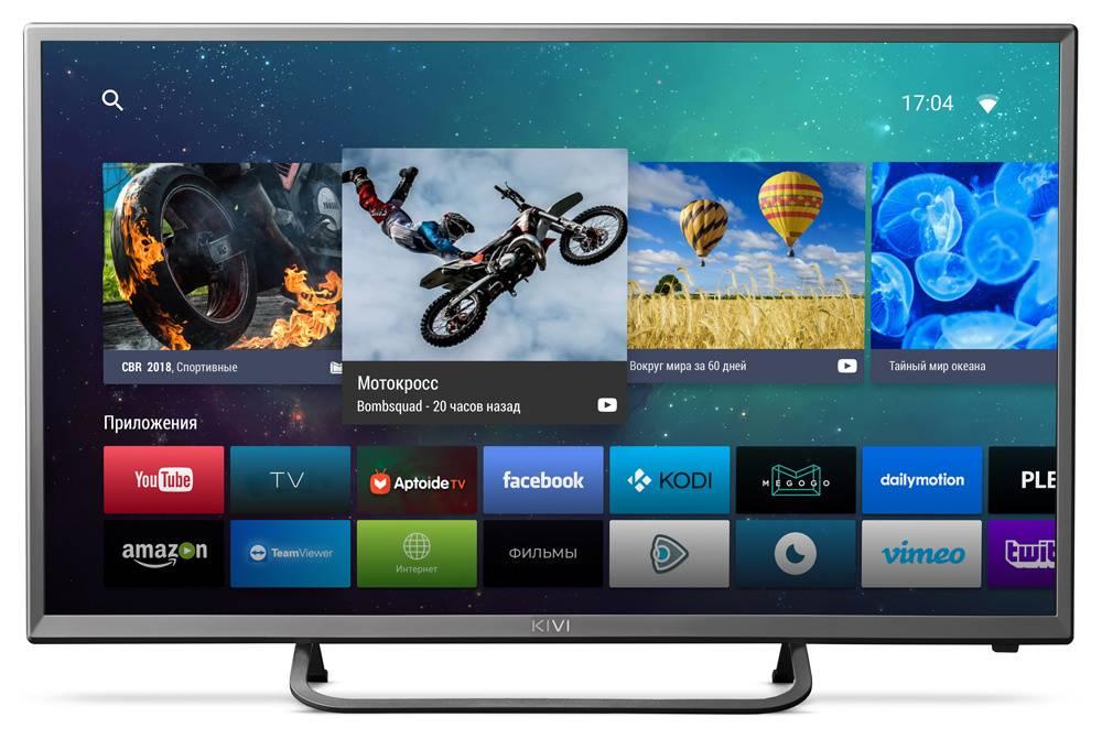 Телевизор LED Kivi 32FK32G - фото 2