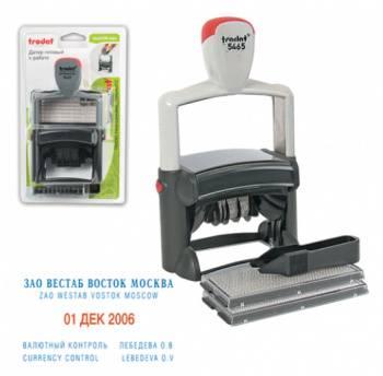 Датер Trodat 5465/DB PROFESSIONAL 5465 PROFESSIONAL 4.0 металл/пластик серый