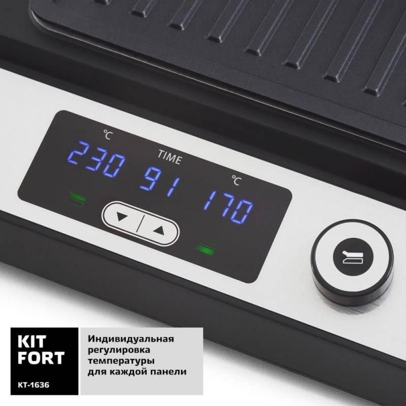 Электрогриль Kitfort КТ-1636 серебристый - фото 6