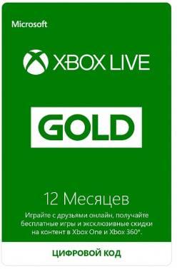 Карта подписки Microsoft XBOX LIVE GOLD 12 месяцев (25J-00022)