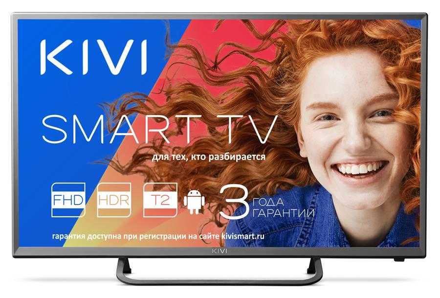 Телевизор Kivi 32FR50BR - фото 1