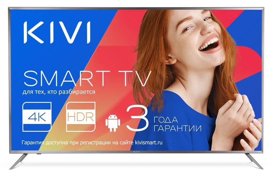 Телевизор Kivi 50UR50GR - фото 1