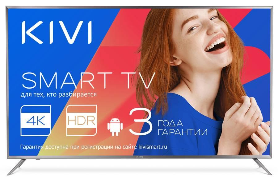 Телевизор LED Kivi 55UR50GR - фото 1