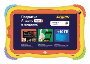 """Планшет 7"""" Digma Optima Kids 7 16 разноцветный"""