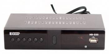 Ресивер DVB-T2 Сигнал Эфир HD-225 (20225)
