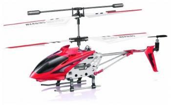 Квадрокоптер SYMA S107G красный