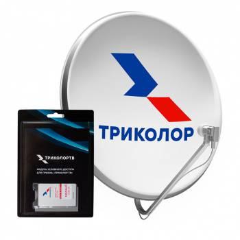 Комплект спутникового телевидения Триколор UHD Европа с модулем условного доступа (046/91/00050972)