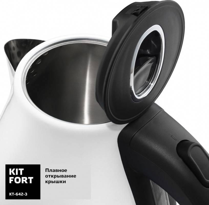 Чайник электрический Kitfort КТ-642-3 белый/черный - фото 3