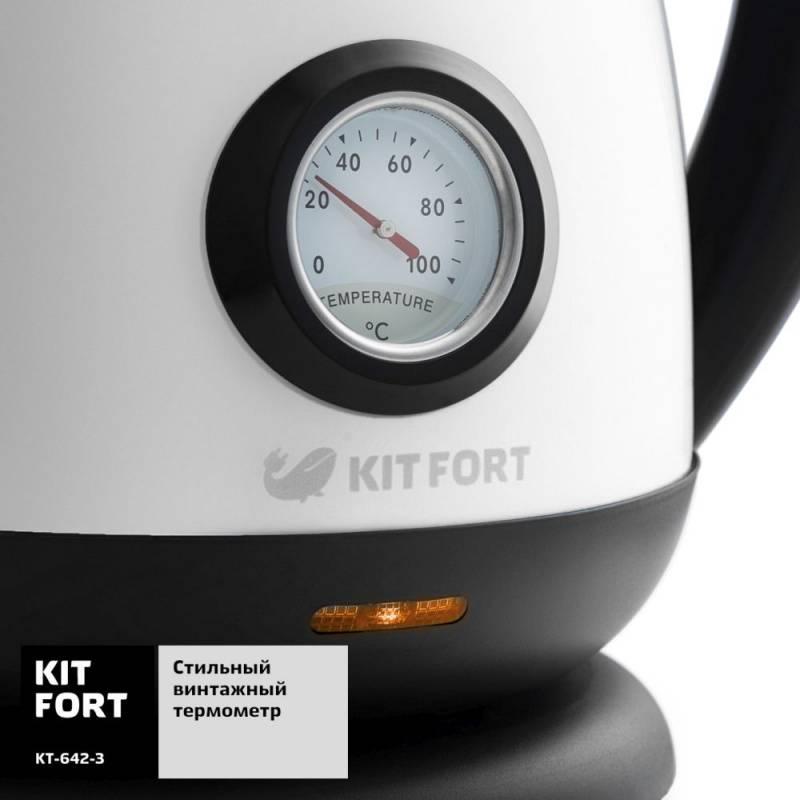 Чайник электрический Kitfort КТ-642-3 белый/черный - фото 4