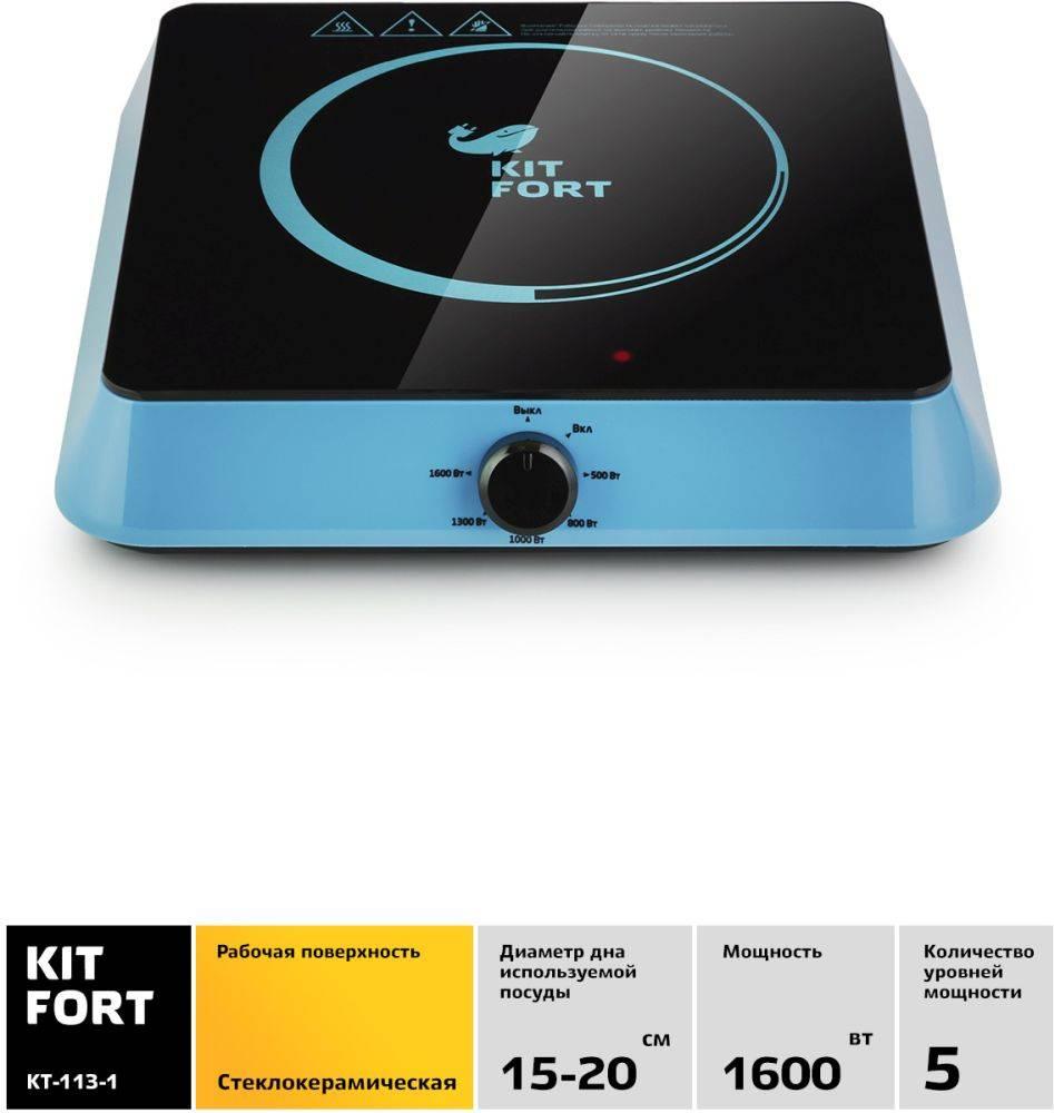 Плита Электрическая Kitfort КТ-113-1 голубой/черный - фото 2