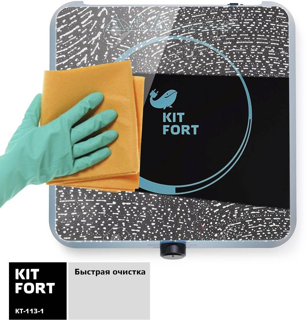 Плита Электрическая Kitfort КТ-113-1 голубой/черный - фото 5