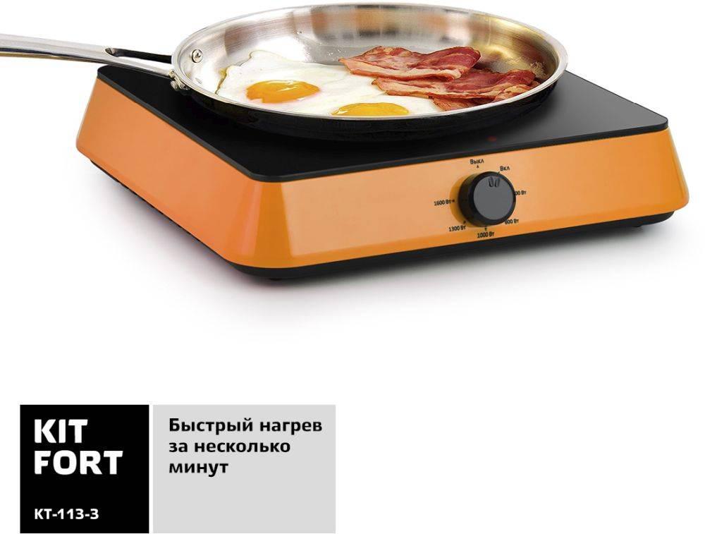Плита электрическая Kitfort КТ-113-3 оранжевый/черный - фото 3