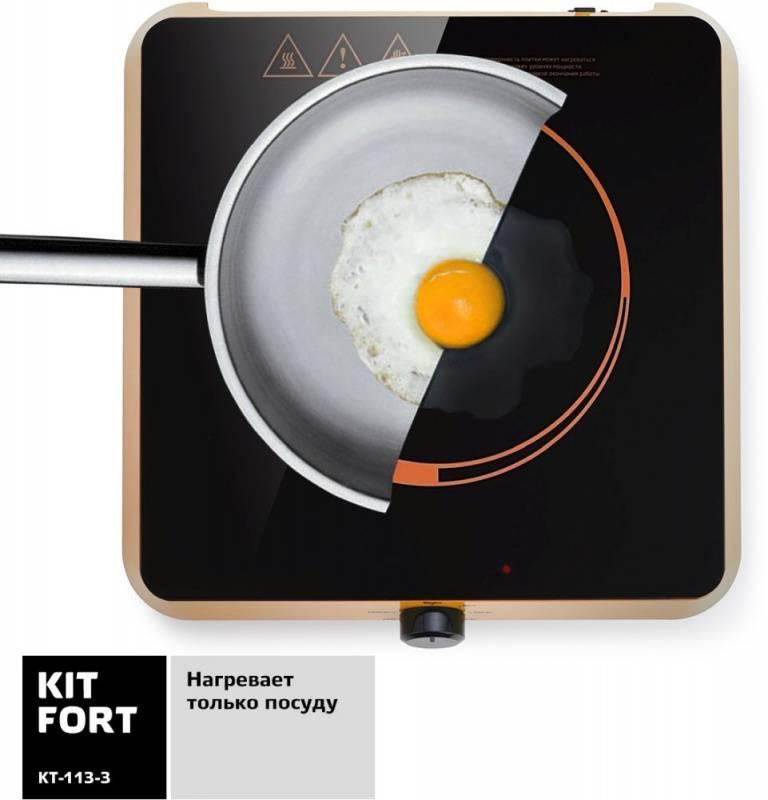 Плита электрическая Kitfort КТ-113-3 оранжевый/черный - фото 5