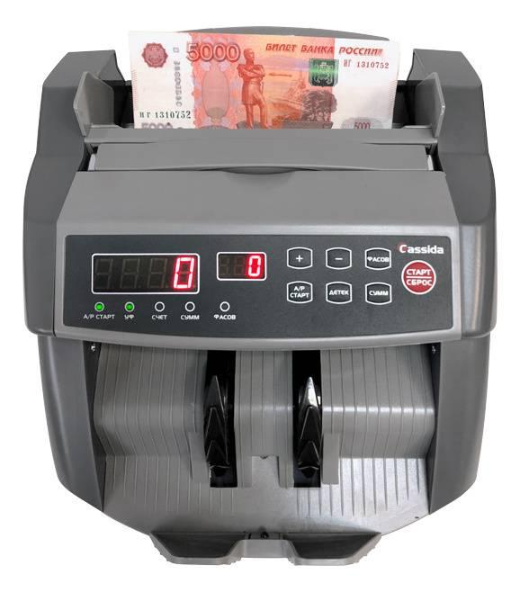 Счетчик банкнот Cassida 5550 UV DL серый - фото 1