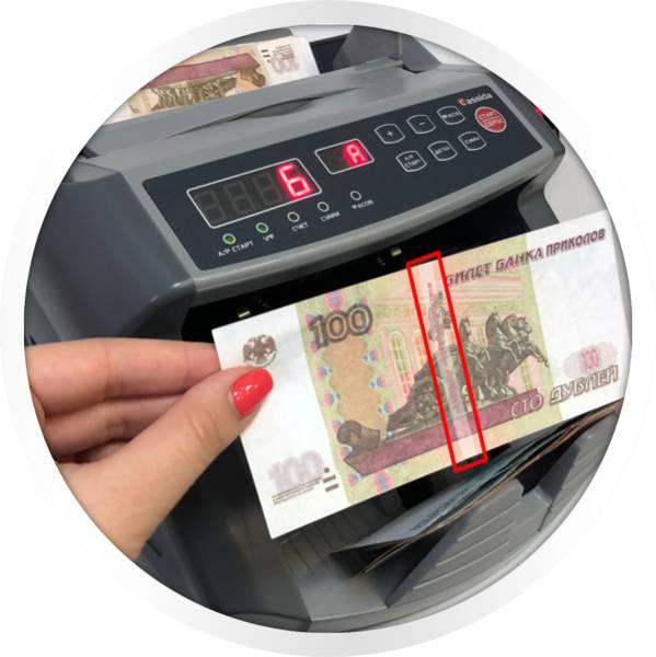 Счетчик банкнот Cassida 5550 UV DL серый - фото 3