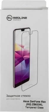 Защитное стекло Redline для Asus ZenFone Max M2 ZB633KL (УТ000016807)