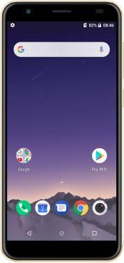 Смартфон ARK Benefit M9 16ГБ золотистый