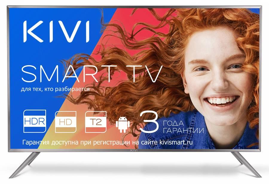 Телевизор LED Kivi 32HR50GR - фото 1