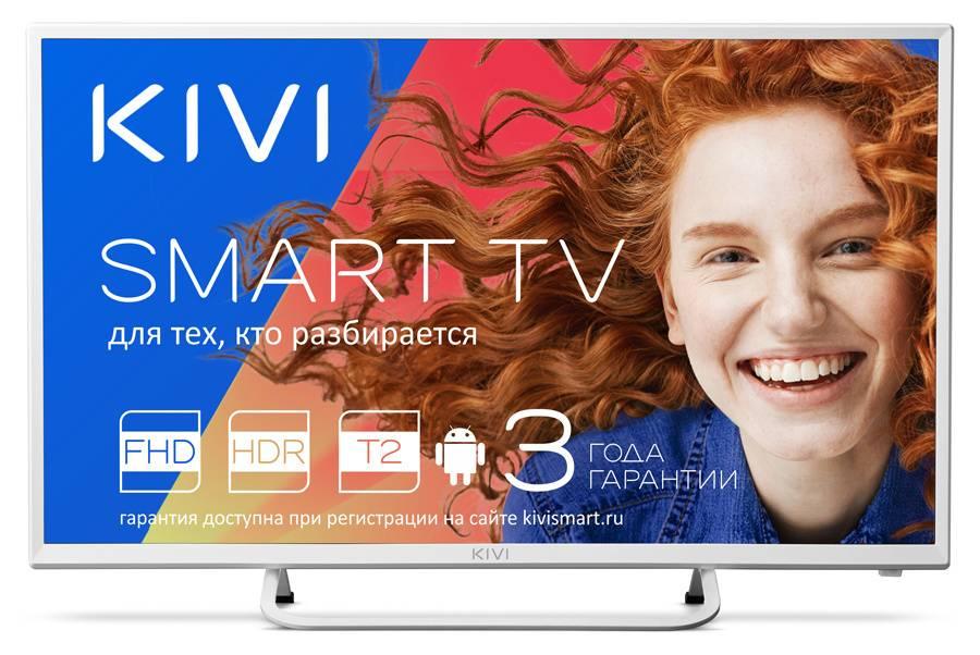 Телевизор LED Kivi 32FR50WR - фото 1