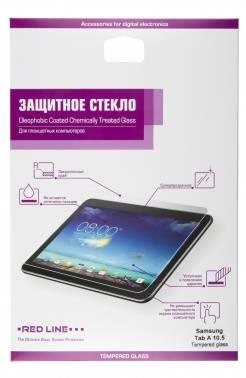 Защитное стекло Redline для Samsung Galaxy Tab A прозрачная (УТ000016496)
