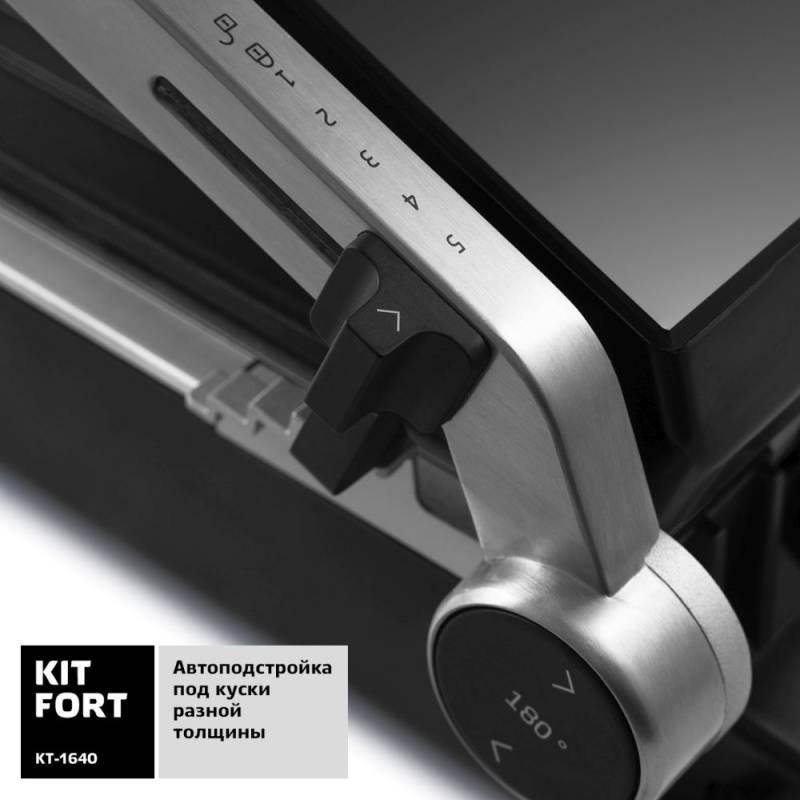 Электрогриль Kitfort КТ-1640 черный - фото 3