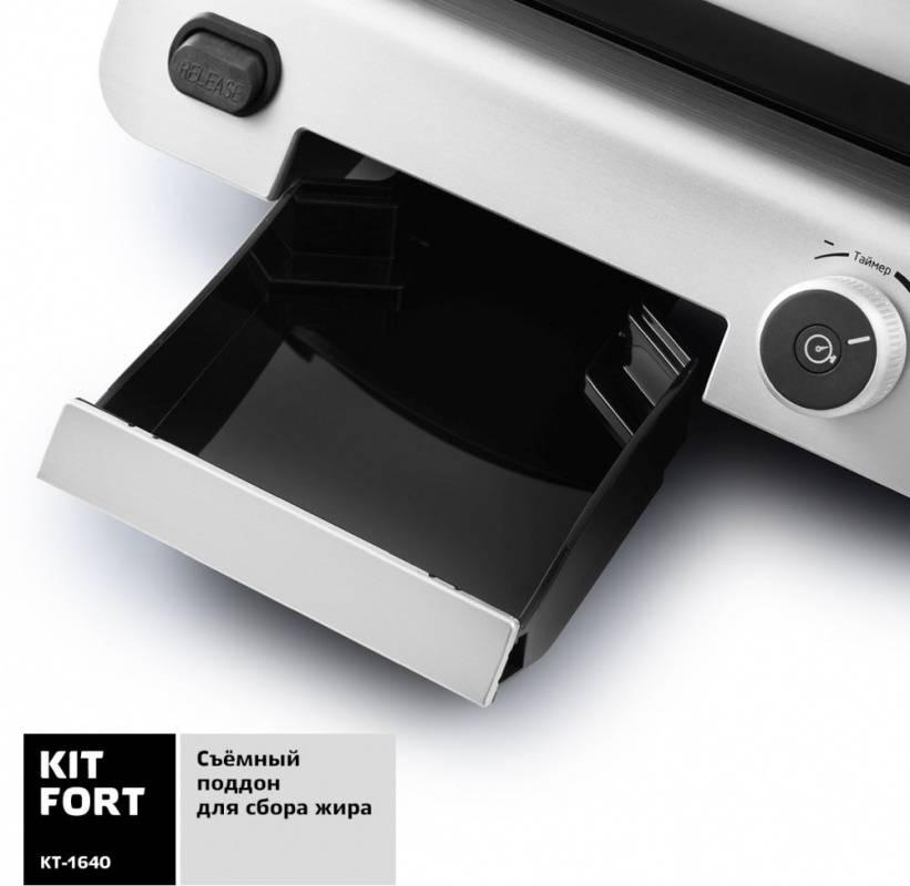 Электрогриль Kitfort КТ-1640 черный - фото 7
