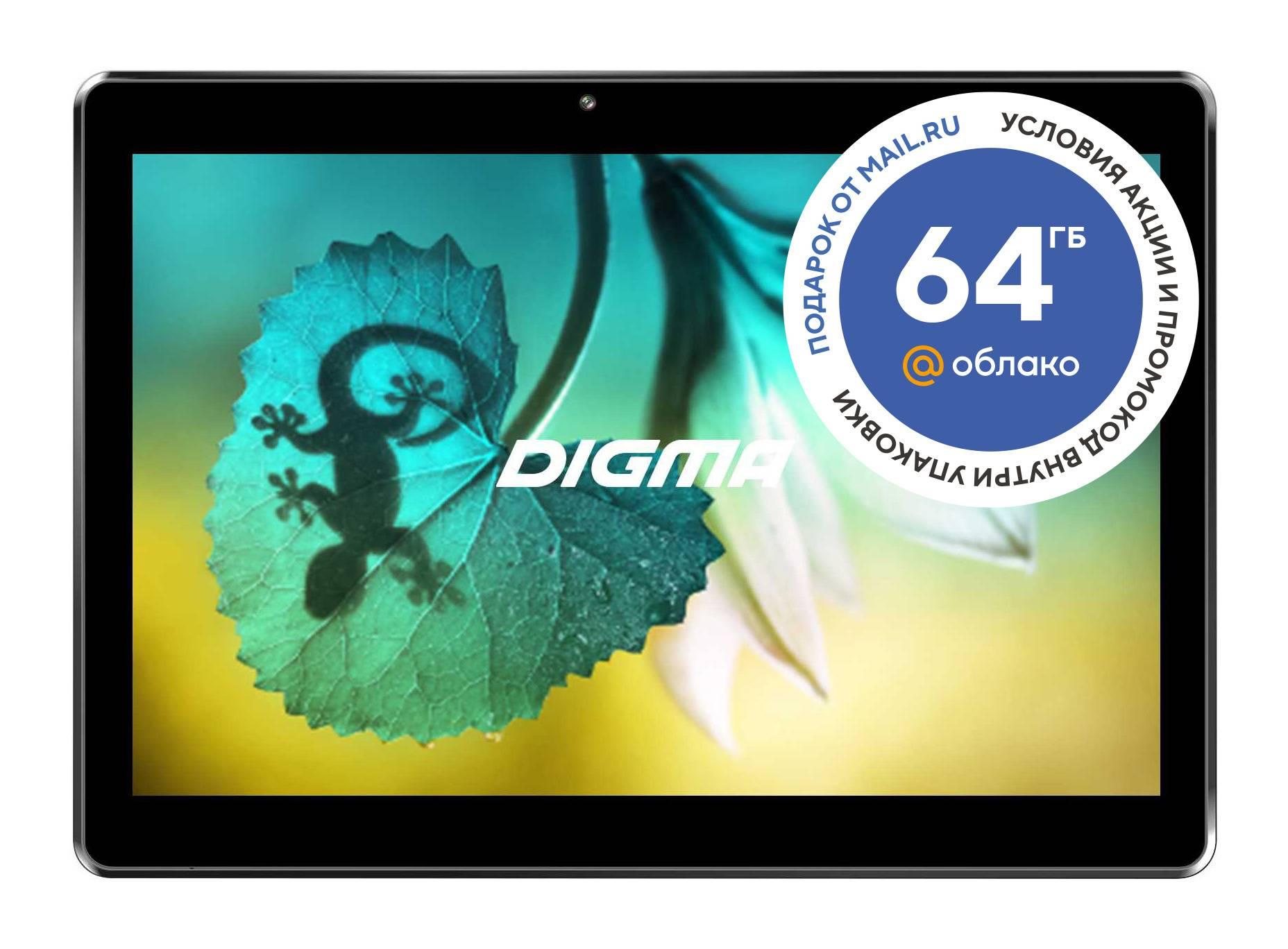 """Планшет 10.1"""" Digma Optima 1028 3G 8ГБ черный (TS1215PG) - фото 1"""