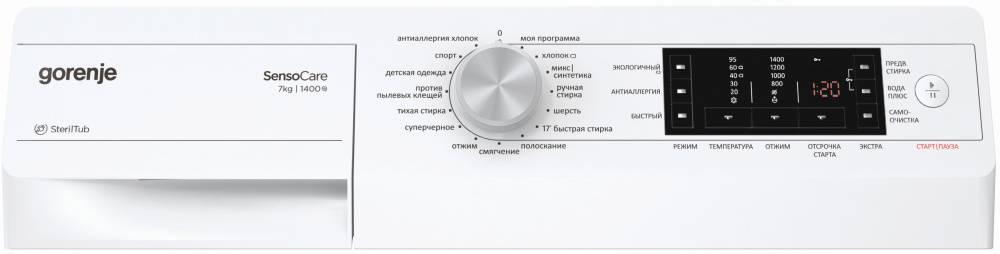 Стиральная машина Gorenje MV75Z43/S белый - фото 2