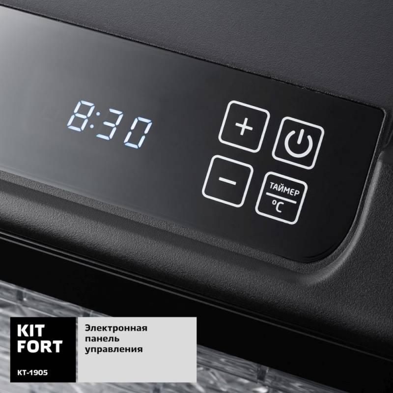 Сушка Kitfort КТ-1905 черный - фото 3