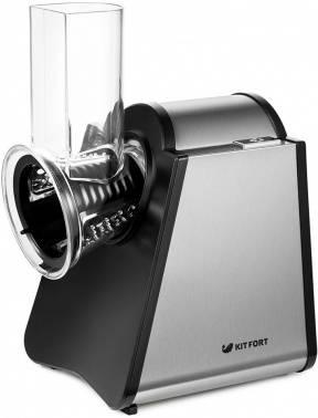Измельчитель электрический Kitfort КТ-1351 черный