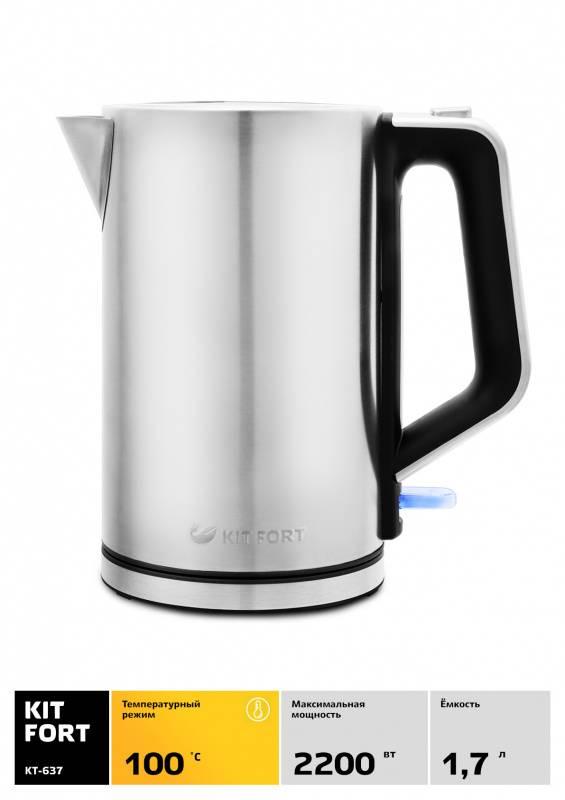 Чайник электрический Kitfort КТ-637 серебристый - фото 2