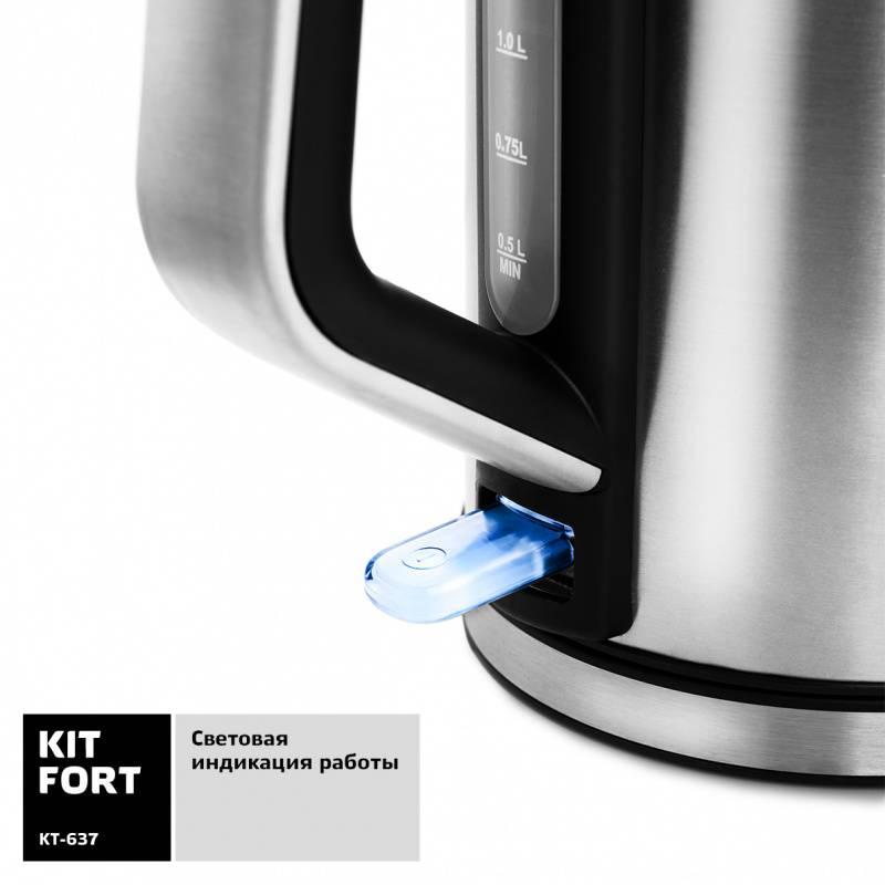 Чайник электрический Kitfort КТ-637 серебристый - фото 3
