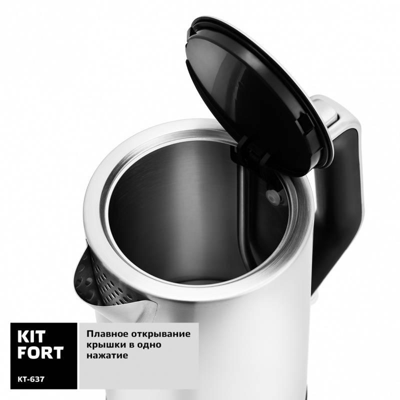 Чайник электрический Kitfort КТ-637 серебристый - фото 4