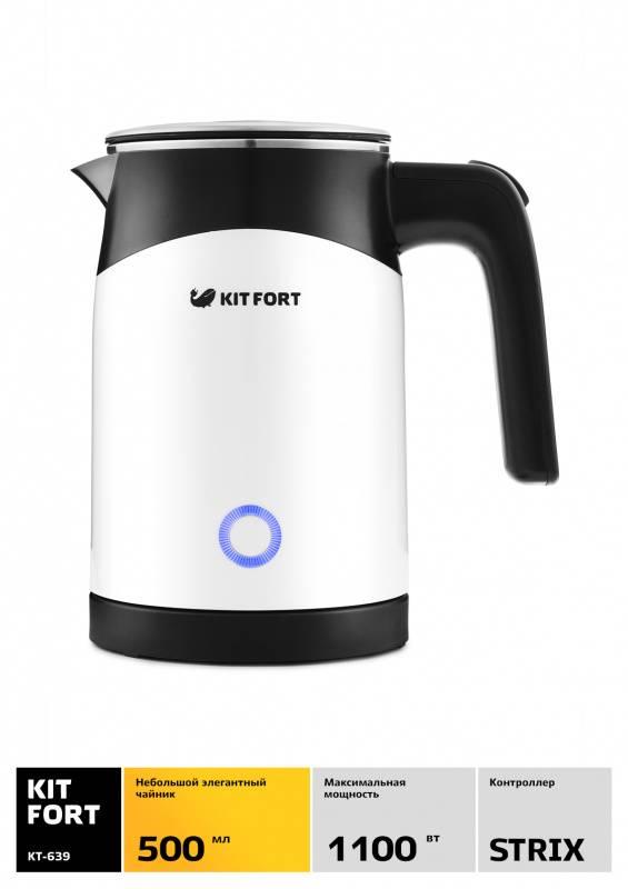 Чайник электрический Kitfort КТ-639 черный/белый - фото 3