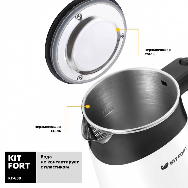 Чайник электрический Kitfort КТ-639 черный/белый - фото 4