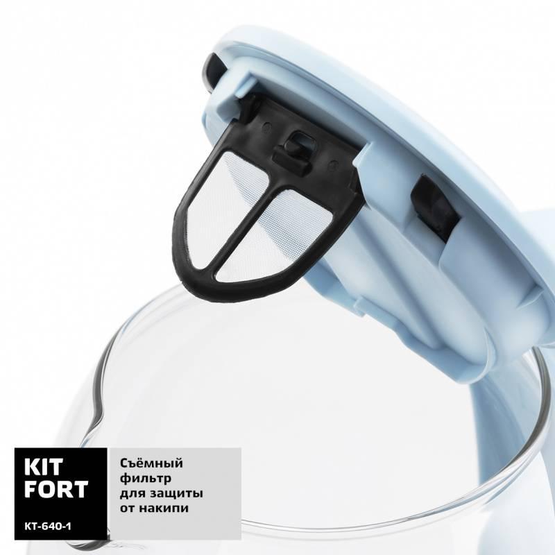 Чайник электрический Kitfort КТ-640-1 голубой - фото 4