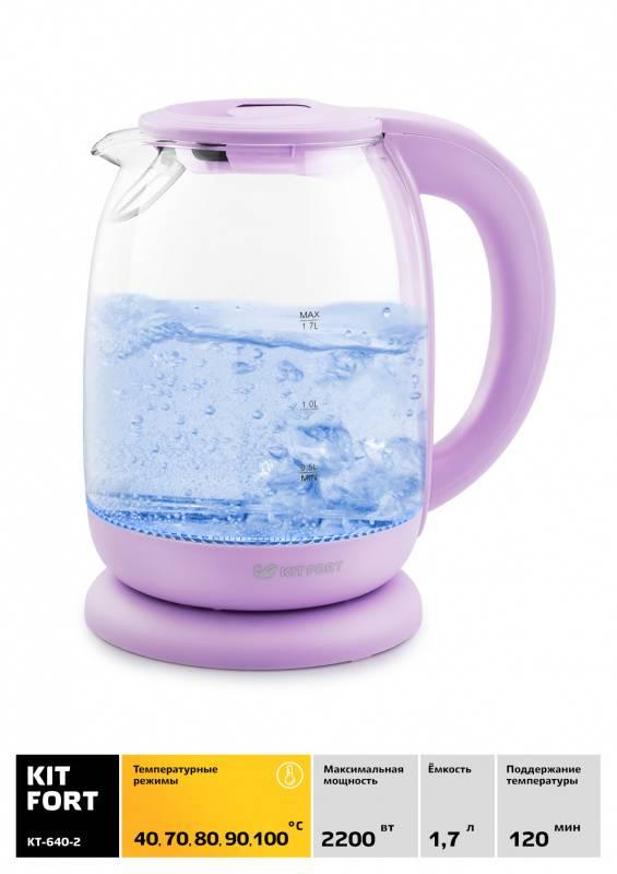 Чайник электрический Kitfort КТ-640-2 сиреневый - фото 2