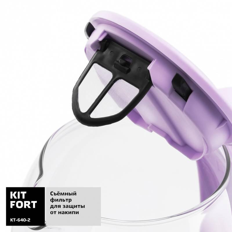 Чайник электрический Kitfort КТ-640-2 сиреневый - фото 4