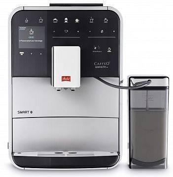 Кофемашина Melitta Caffeo F 850-101 серебристый/черный (21784) - фото 1