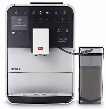 Кофемашина Melitta Caffeo F 850-101 серебристый/черный (21784)