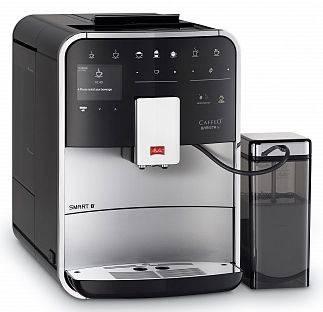 Кофемашина Melitta Caffeo F 850-101 серебристый/черный (21784) - фото 2