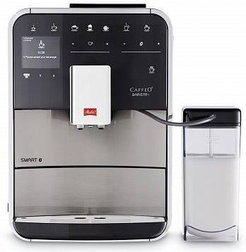 Кофемашина Melitta Caffeo F 840-100 серебристый/черный (21782) - фото 2