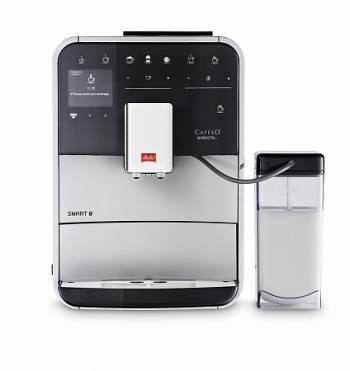 Кофемашина Melitta Caffeo F 830-101 серебристый/черный (21781)