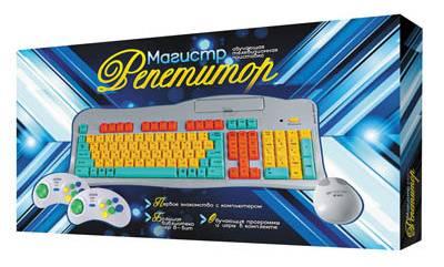 Игровая консоль Dendy Магистр Репетитор серебристый - фото 1