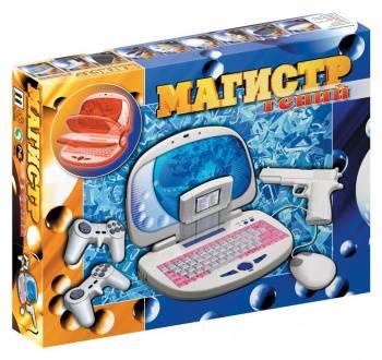 Игровая консоль Dendy Магистр Гений белый