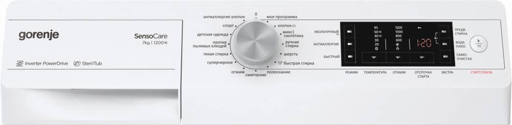Стиральная машина Gorenje MV75Z23/IS белый - фото 4