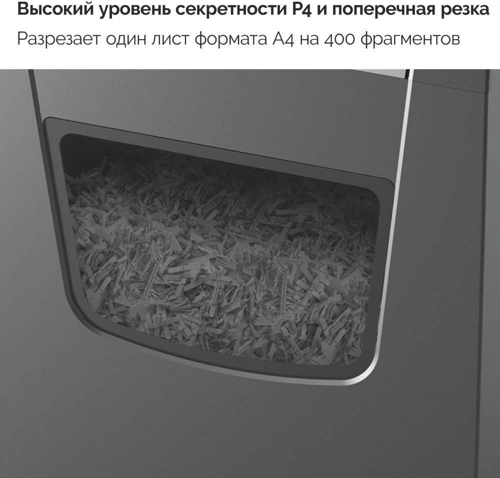 Уничтожитель бумаги Rexel Momentum X410-SL (2104573EU) - фото 10